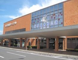 倉吉駅までが早く。定期高速バス運行開始!!