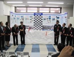 米子―東京便就航50周年記念式典が行われました!