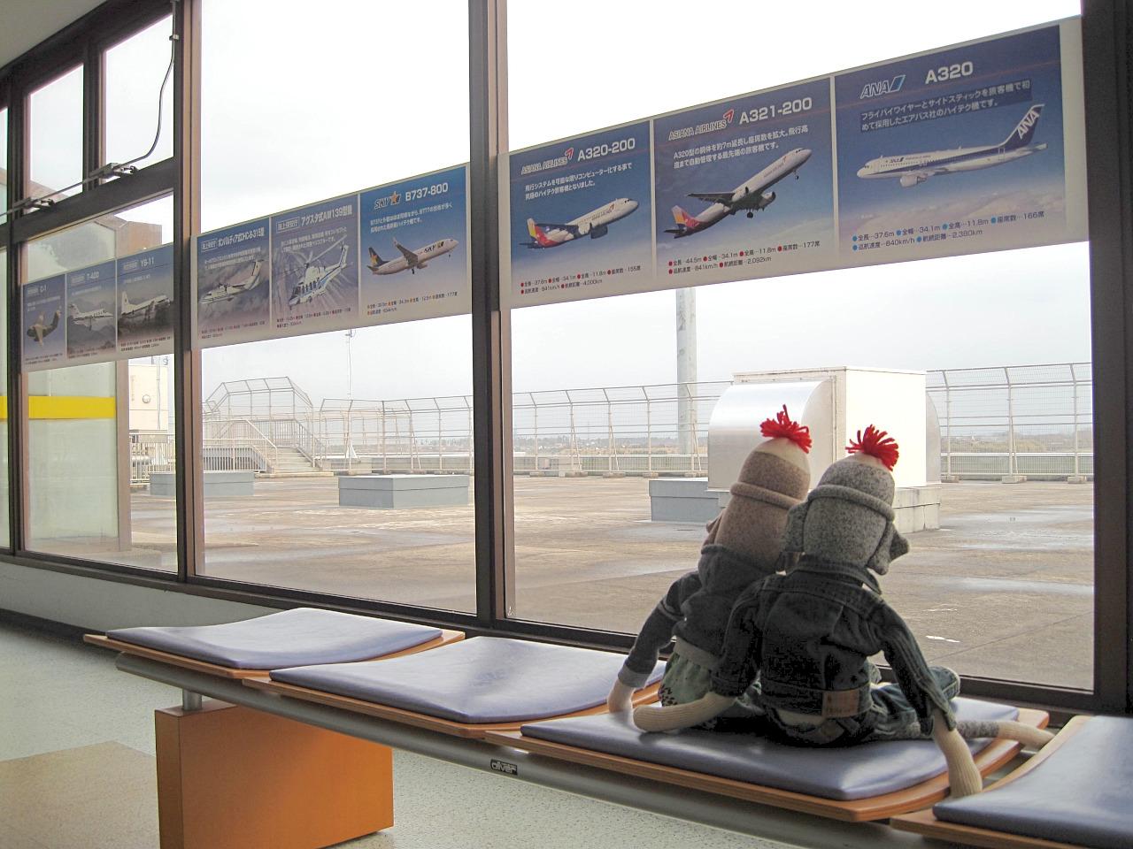 【空港情報】3F送迎デッキから・・・