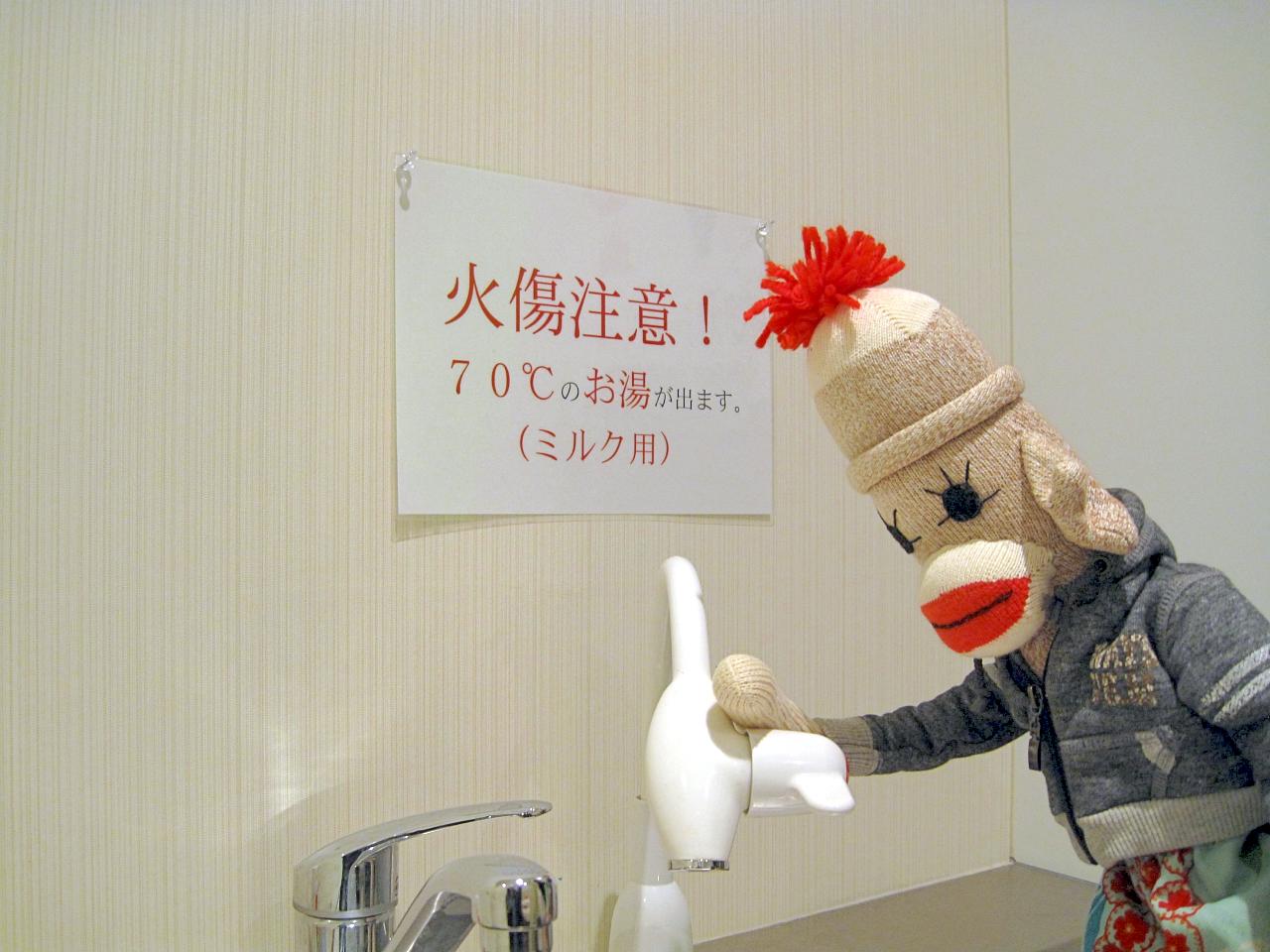 【空港情報】2Fベビー休憩室