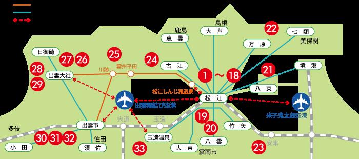 【空港情報】お得なパーフェクトチケット販売中!