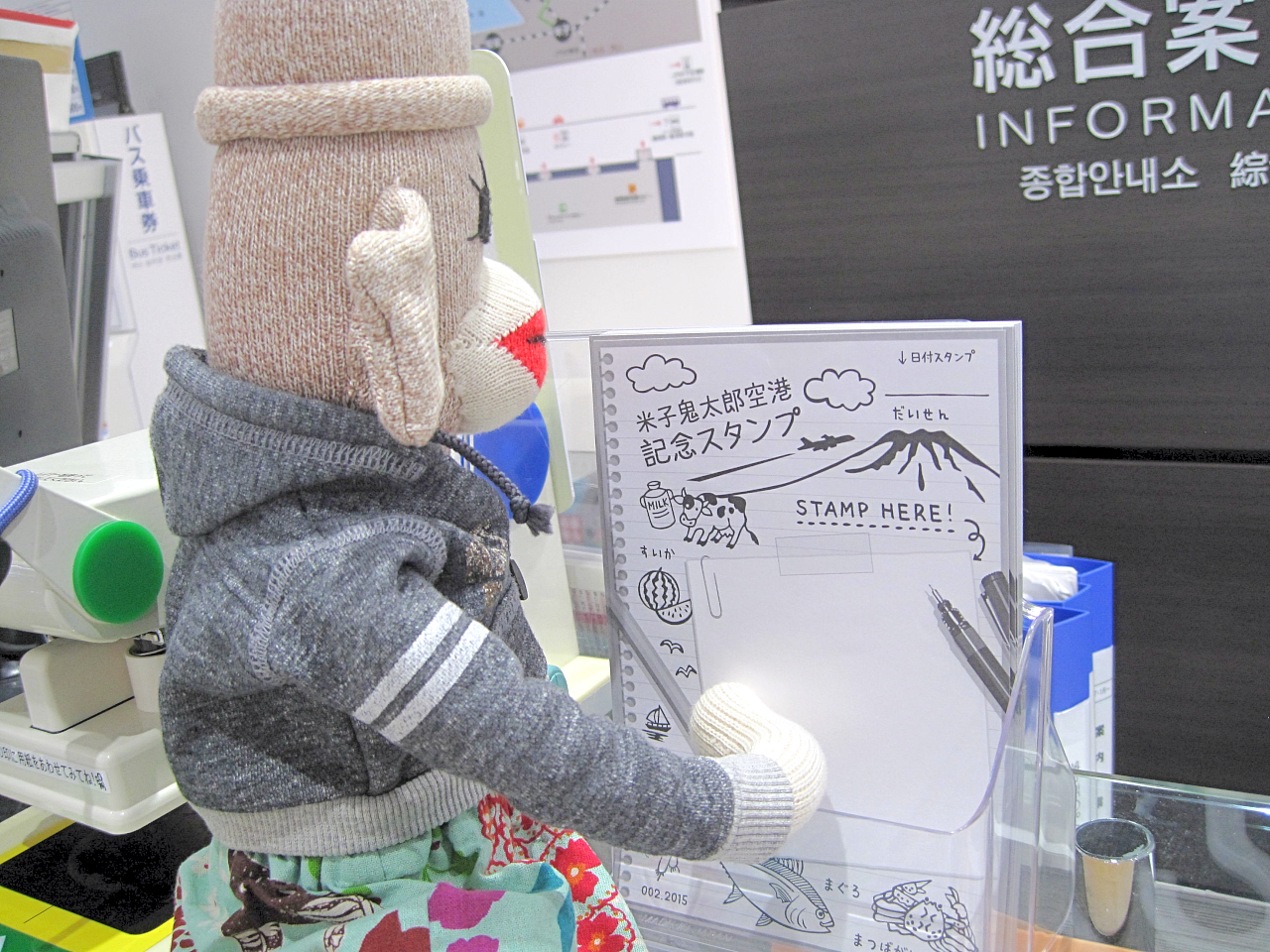 【空港情報】 記念 スタンプ!!