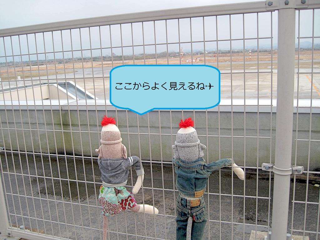【空港情報】もうすぐ5/24(日)航空祭!!
