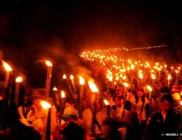 大山夏山開き祭(前夜祭)