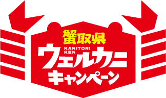 logo-pamphlet