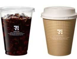 新[SEVEN CAFE`](セブンカフェ)  コーヒー・カフェラテ各種 100円~