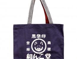 〔今月のイチオシ〕黒紫印 和んこ堂グッズ  トートバッグ  2,149円ほか