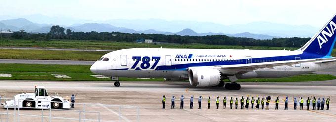 山陰初就航!『B787』が米子空港に乗り入れ!