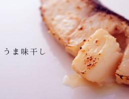 [今月のイチオシ] 銀鱈西京漬け(5切れ)5,400円