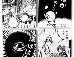 〔今月のイチオシ〕ゲゲゲの鬼太郎 スクエアマグネット 1,306円