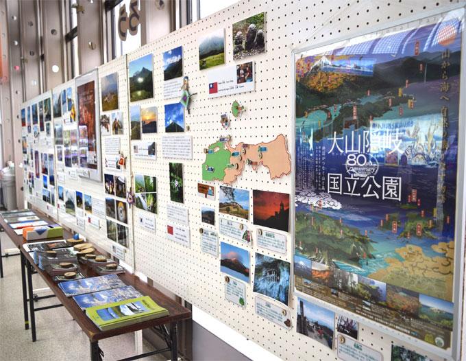 「外国人の目から見た~私の好きな大山隠岐国立公園」写真展が開催されます!