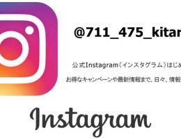 セブン‐イレブン米子鬼太郎空港店のインスタグラムはじめました!