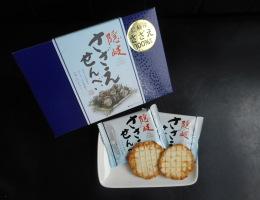 〔今月のイチオシ〕隠岐のさざえせんべい 972円(2枚×18袋入)