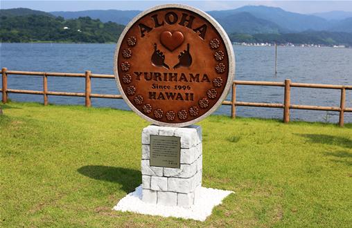 東郷湖はわい臨海公園 画像