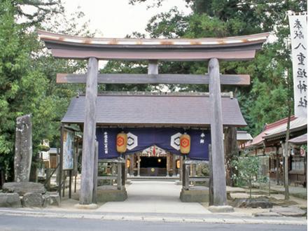 八重垣神社 画像