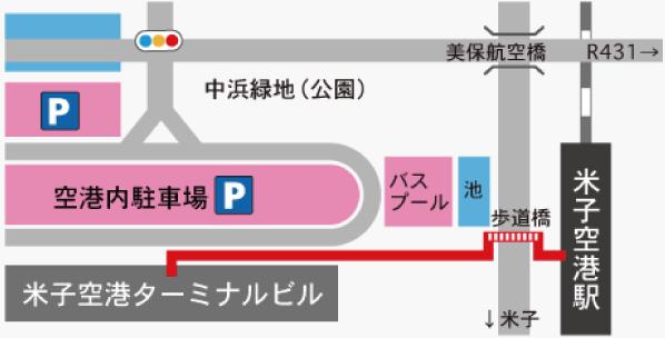 ターミナル空港駅までの案内図