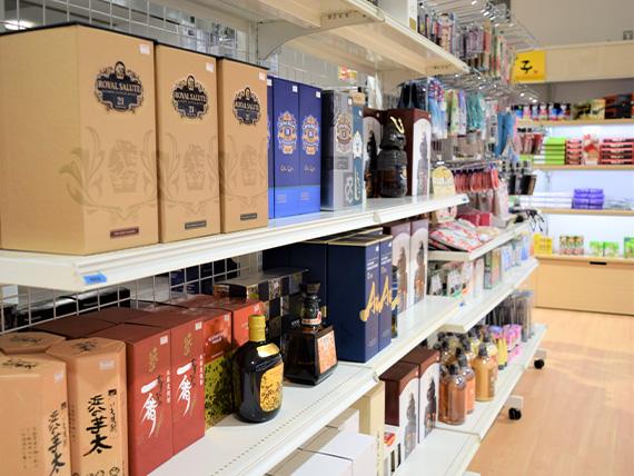 永山免税店 画像